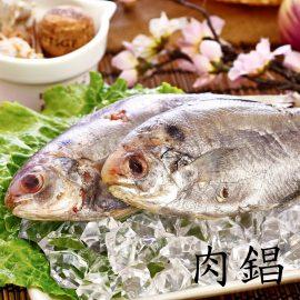 【大福嚴選】肉鯧200/300G