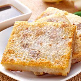 【大福嚴選】芋頭蘿蔔糕1000G±5%/包