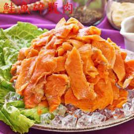 【大福嚴選】鮭魚碎腹肉1KG/包