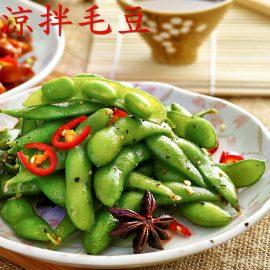 【大福手作】 主廚精製毛豆(200g/包)
