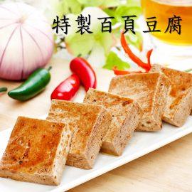 【大福手作】 特製百頁豆腐(200g/包)