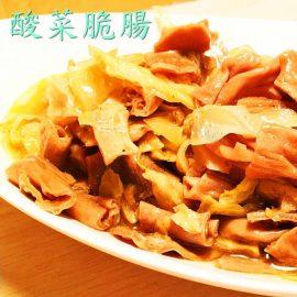 【大福手作】 精燉酸菜脆腸(200g/包)