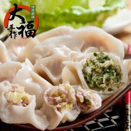 【大福手作】神農韭菜黑豬肉大水餃25g   (20顆/包)