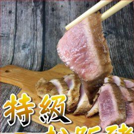 豬大哥特級松阪豬(180克±10%/包)